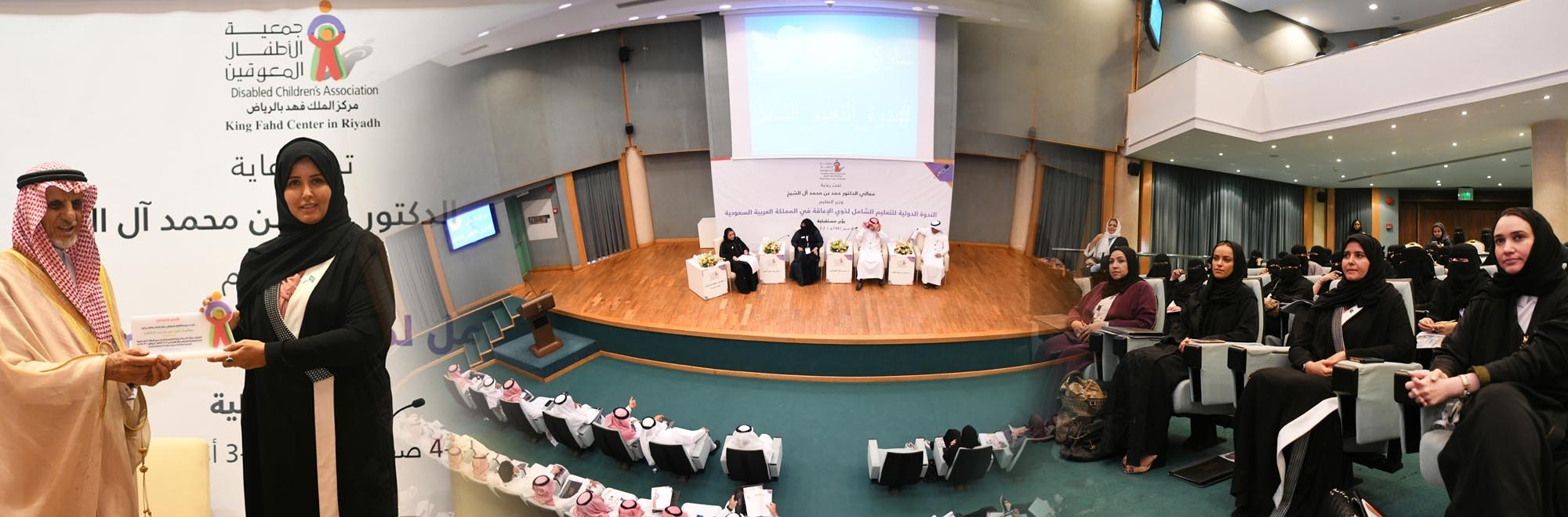 فعاليات افتتاح الندوة الدولية للتعليم الشامل بمركز الجمعية في الرياض